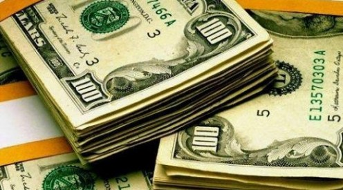 Курс валют в кирове