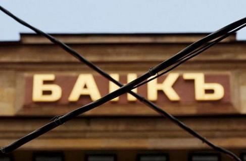 Киров банки курс валют